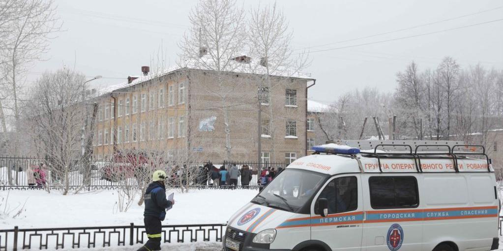 Раненую в пермской школе учительницу представили к госнаграде