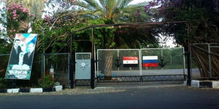 Россия договорилась с Сирией о расширении базы ВМФ в Тартусе