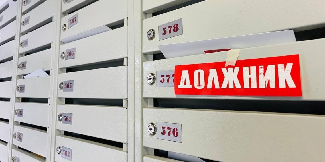 Коллекторам стали чаще продавать долги молодых россиян