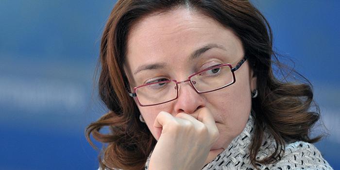 В ЦБ не увидели серьезного эффекта от возможных санкций США на госдолг