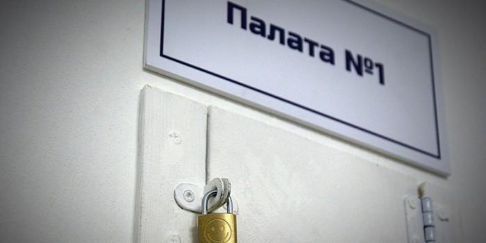 Психиатр обнаружил в России более 4 миллионов больных шизофренией