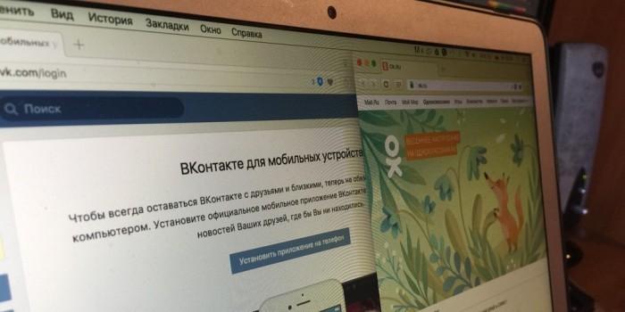 """""""Порошенко, верни стiну!"""": пользователи пошутили над запретом российских соцсетей на Украине"""