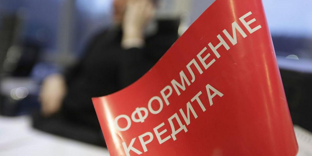 Россияне за июнь взяли в кредит рекордные 622 млрд рублей наличными