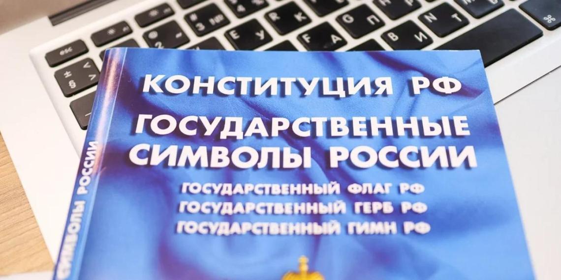 Депутат Госдумы: в результате принятия поправок в Конституцию медпомощь станет не абстрактной, а реальной