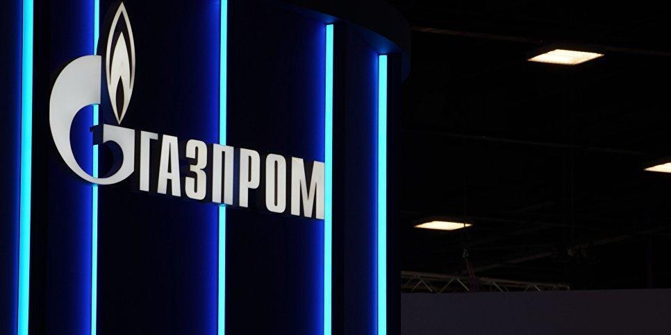 """Правительство может оказать поддержку """"Газпрому"""" из-за ареста активов в Европе"""
