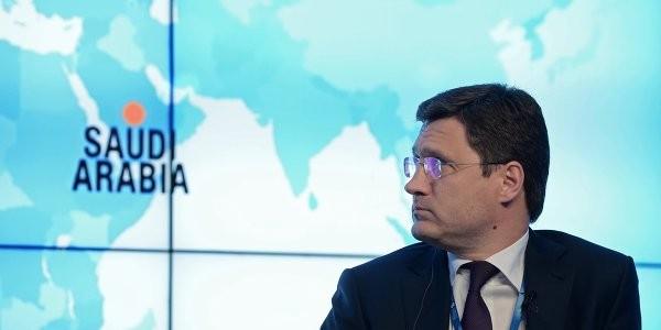 Новак: Болгария просит вернуть «Южный поток» и построить газовый хаб