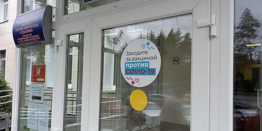 В Москве открыли запись на вакцинацию от коронавируса для работников культуры и торговли