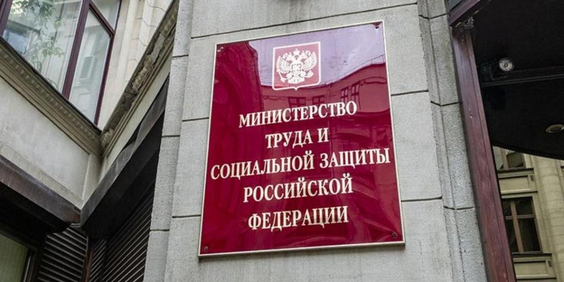 Антон Котяков: В стране на сегодняшний день из общего числа бедных 82% составляют семьи с детьми