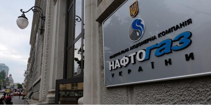 """Глава """"Нафтогаза"""" назвал условие для возобновления закупок газа у России"""