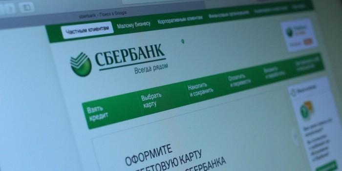 """В США подали иск против Сбербанка и Грефа о """"рейдерском захвате"""" на 750 млн долларов"""