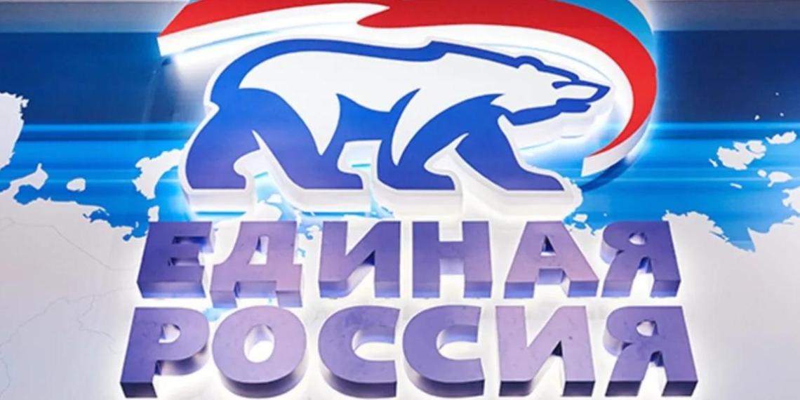 Единая Россия призвала все политические партии подписать соглашение за безопасные выборы