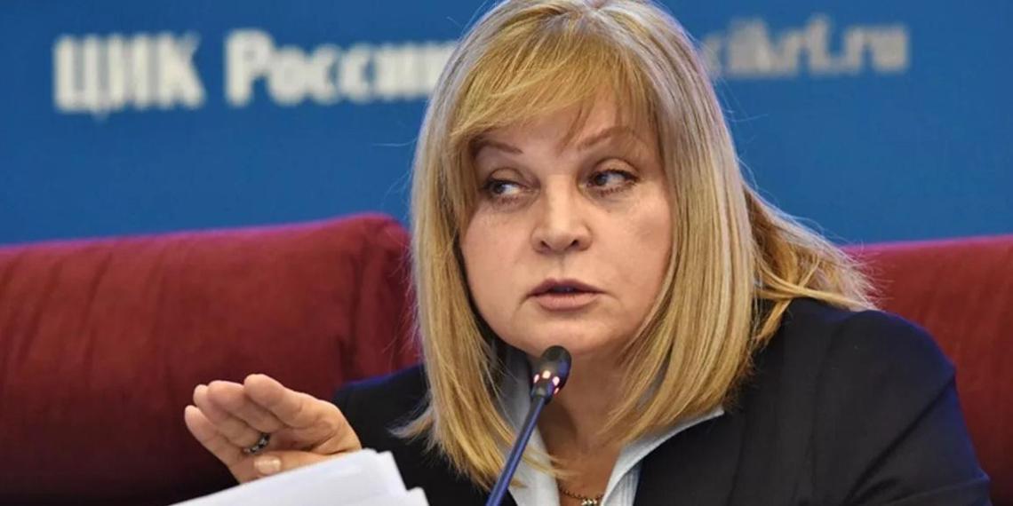 Глава ЦИК рассказала о случаях давления на членов избиркомов при голосовании на референдуме по Конституции