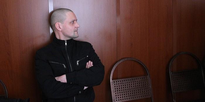 Сергей Удальцов вышел из колонии