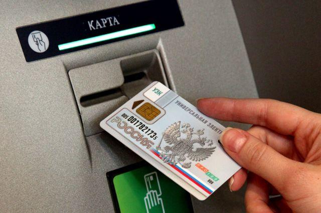 Банки, отказавшиеся от услуг Национальной системы платежных карт РФ, заплатят штрафы