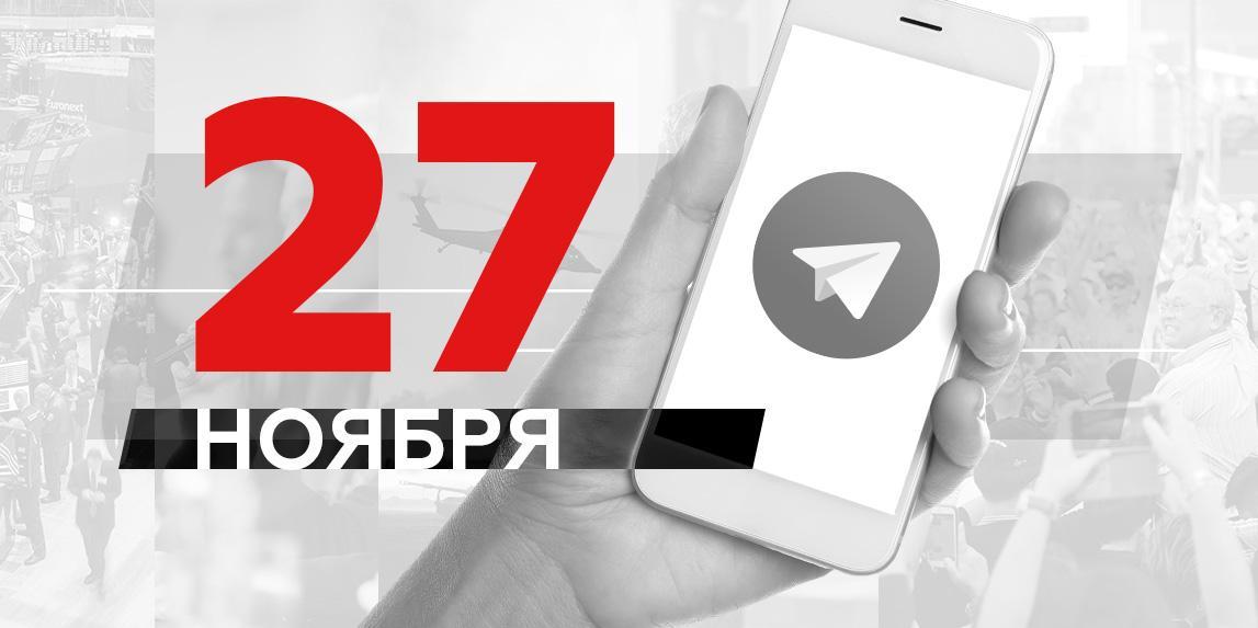 """Небесный фаллос """"Победы"""", пессимистичные шведы, Лукашенко о своем будущем: о чем пишут в Телеграме 27 ноября"""