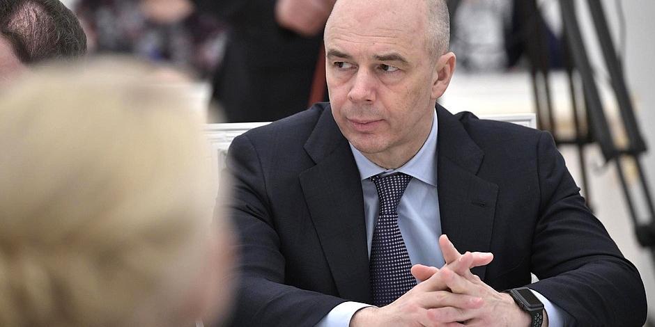 Силуанов пообещал не менять налоги шесть лет