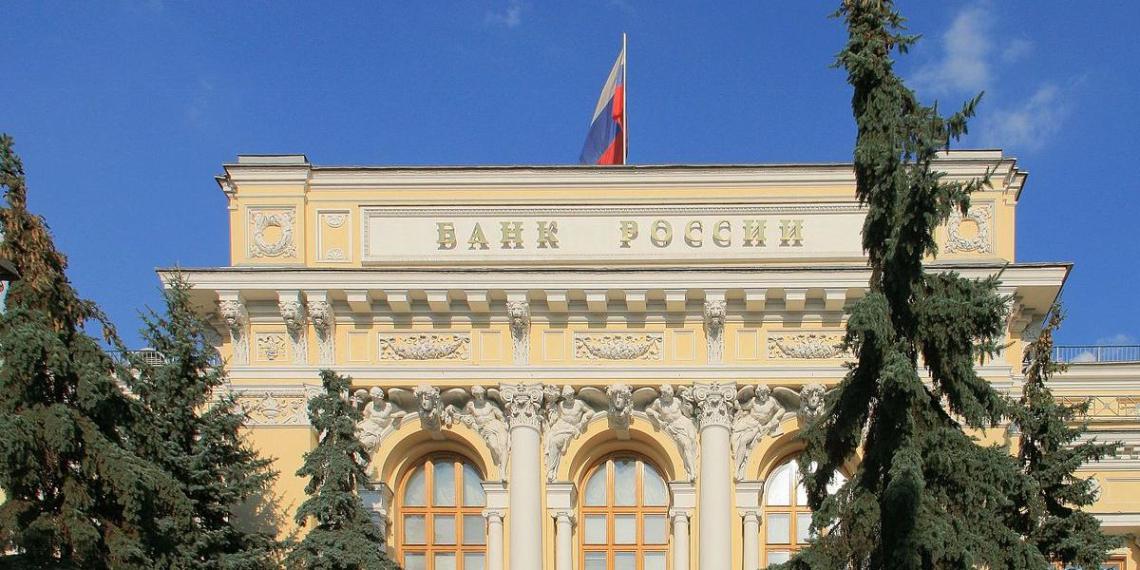 Международные резервы России доросли до $520,3 млрд
