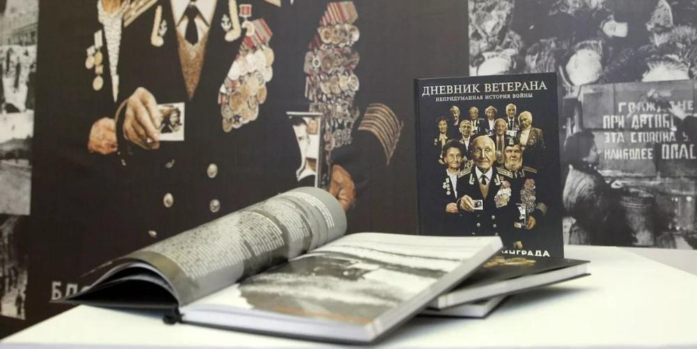 """Активисты МГЕР направили западным политикам экземпляры книг """"Дневник ветерана. Непридуманная история войны"""""""
