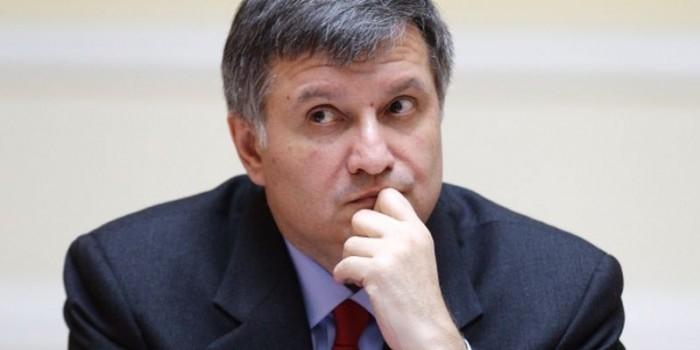 """В МВД Украины предрекли российской армии """"огромные потери"""" в случае войны"""