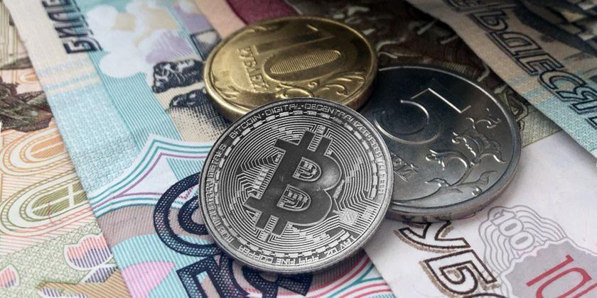 Минфин предлагает сажать на 7 лет за операции с криптовалютами