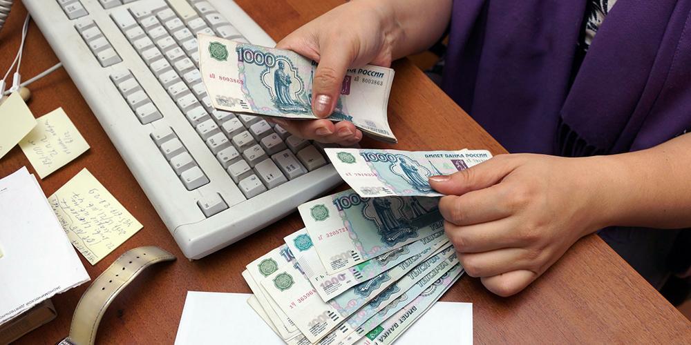 Экономисты ВШЭ не верят в рост доходов россиян в 2019 году