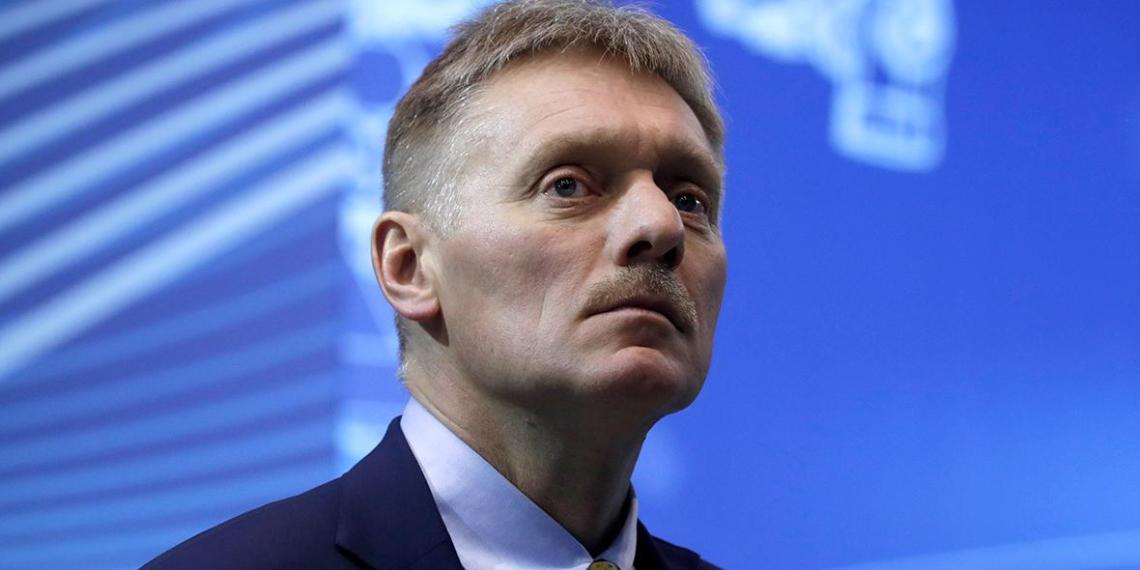 В Кремле ответили на немецкие прогнозы об исчерпании ФНБ