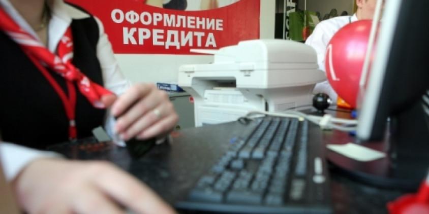 В России введут потолок долга по кредитам