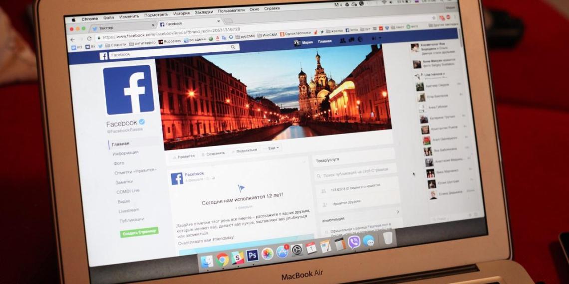 Facebook, Google и Twitter раскрыли масштаб влияния России на американские выборы