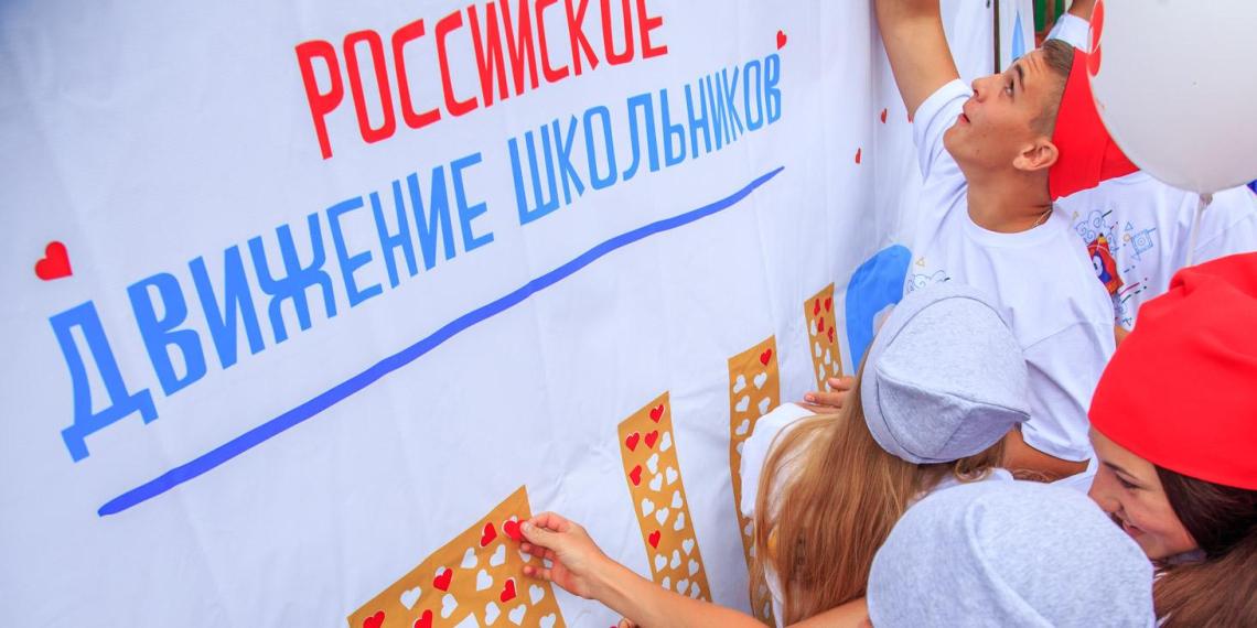 Активисты РДШ приняли участие в награждении лучшего учителя