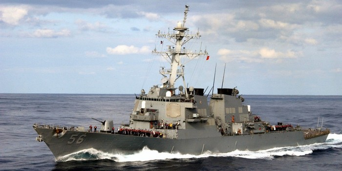 """Китай обвинил США в """"грубом"""" нарушении суверенитета"""