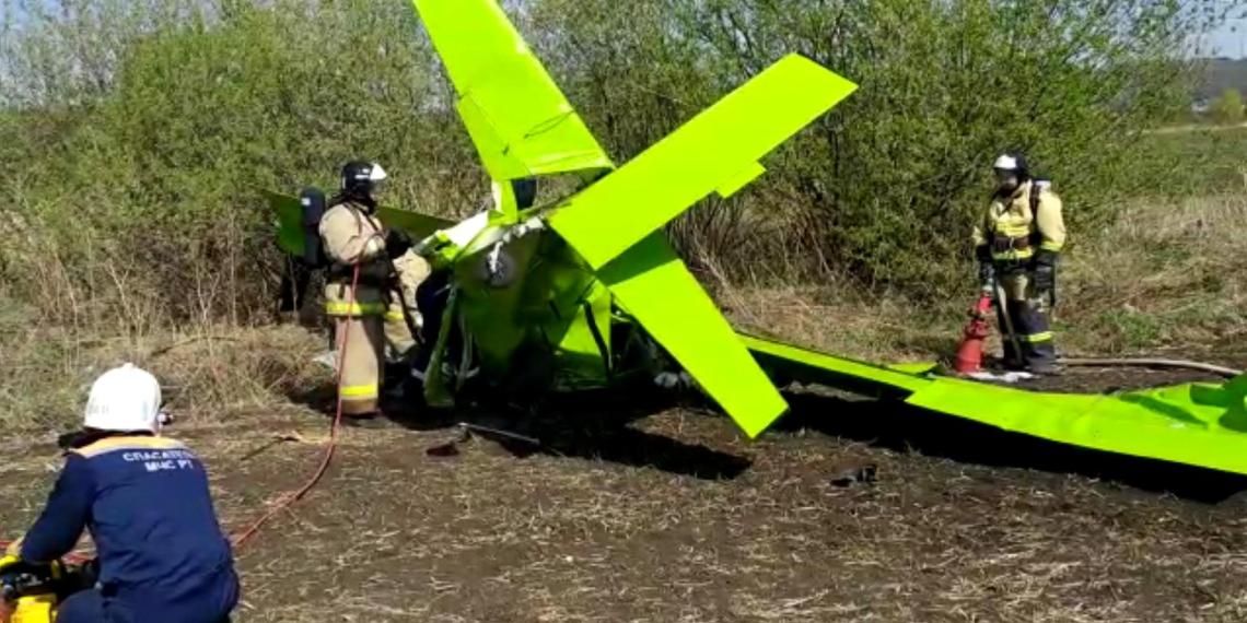 В Татарстане пилот угнал самолет ради сюрприза и разбился вместе с возлюбленной