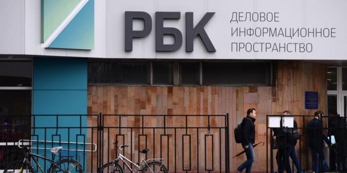 МВД возбудило уголовное дело о мошенничестве в РБК