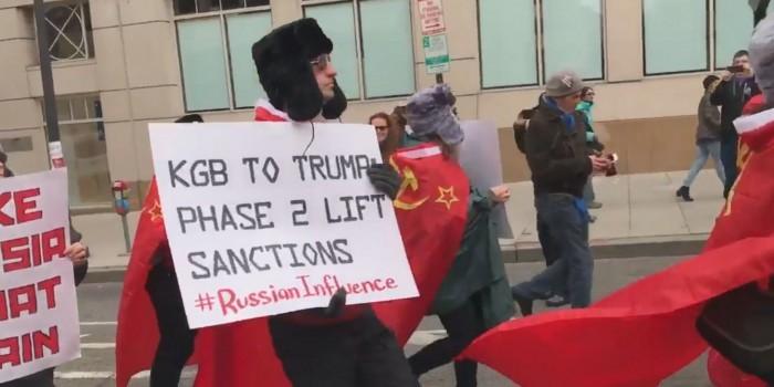 """""""Make Russia Great Again"""": в Вашингтоне устроили перфоманс в советском стиле"""