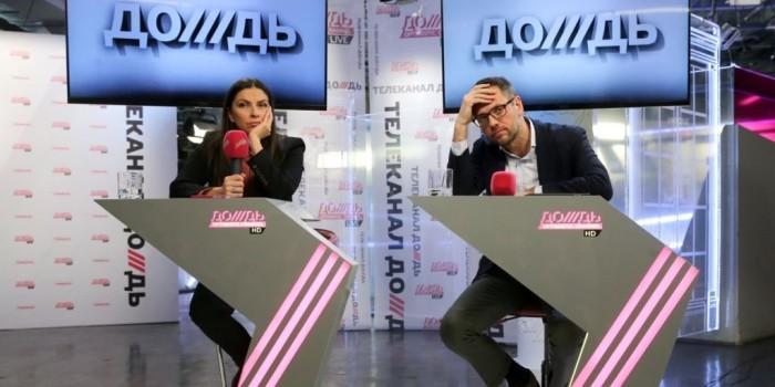 """""""Дождь"""" отказался возмещать моральный ущерб блокадникам Ленинграда"""