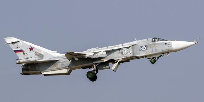 Россия сняла с вооружения бомбардировщики Су-24