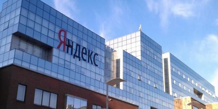 """""""Яндекс"""" разработал сервис прогнозирования спроса на товары со скидкой"""