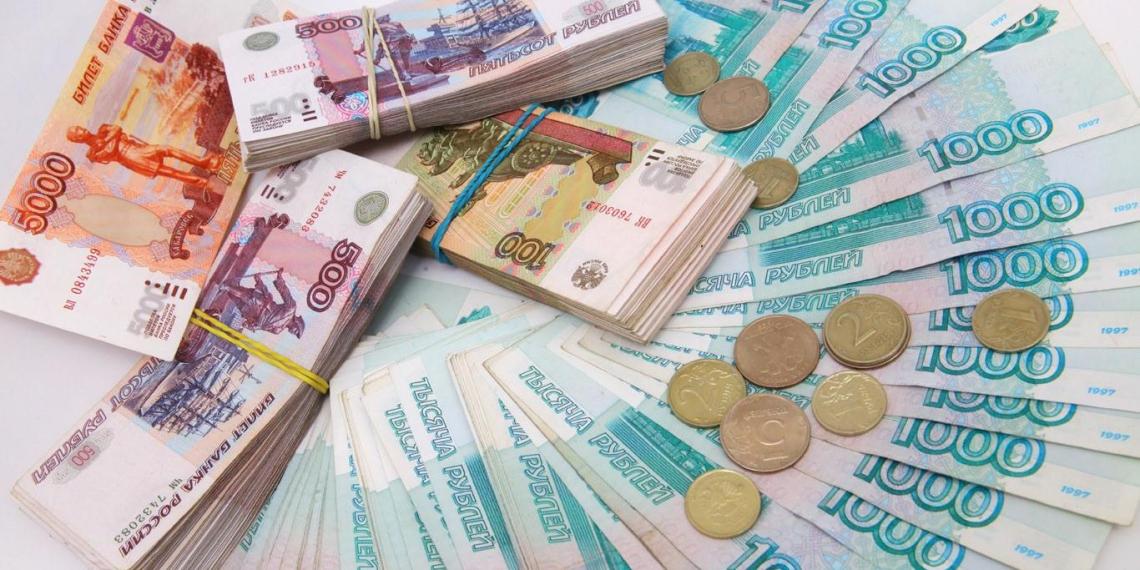 Центробанк: россияне забирают деньги со вкладов