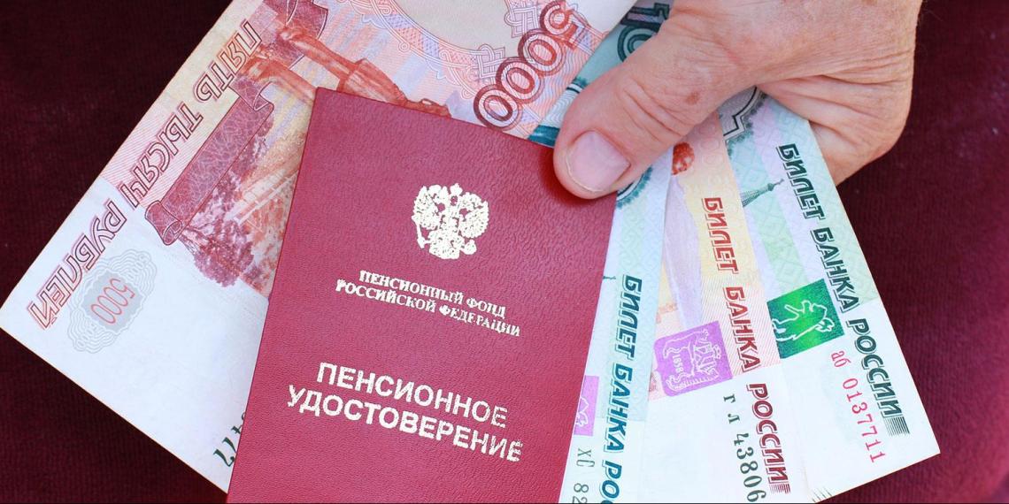 Россиянам объяснили, кто имеет право на повышение пенсии в любое время года