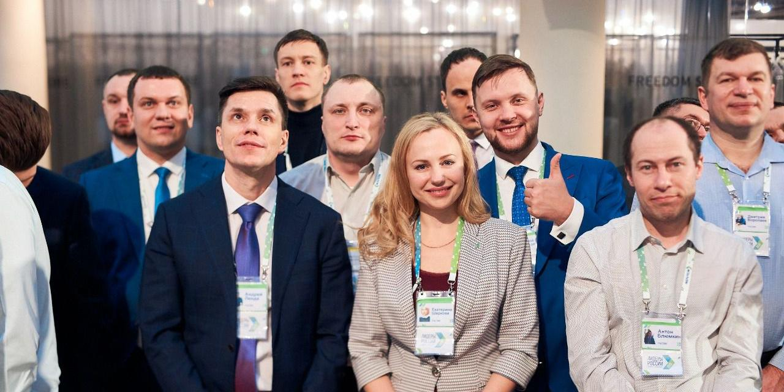 """""""Лидеры России"""" запустили образовательный марафон #Лидерыменяютмир"""