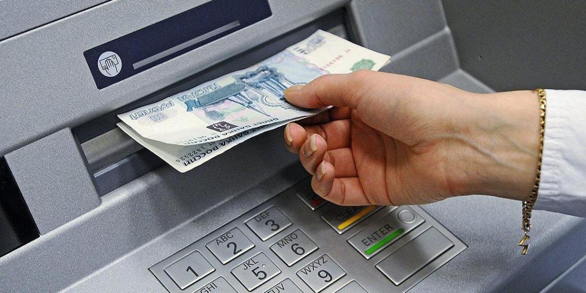 ЦБ предупредил о мошеннической схеме хищения средств при помощи банкоматов