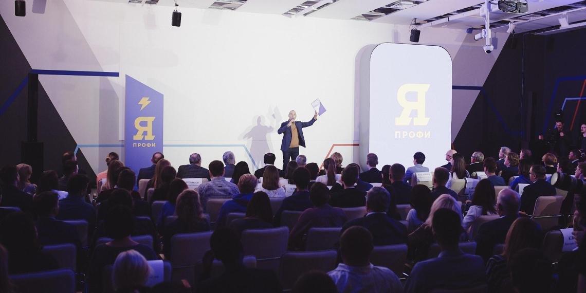 """В финале олимпиады """"Я – профессионал"""" примут участие студенты более 600 вузов России"""
