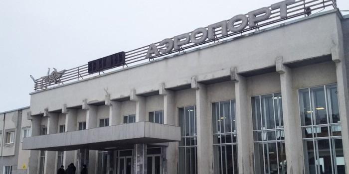В Томской области за долги выставили на аукцион взлетную полосу действующего аэропорта