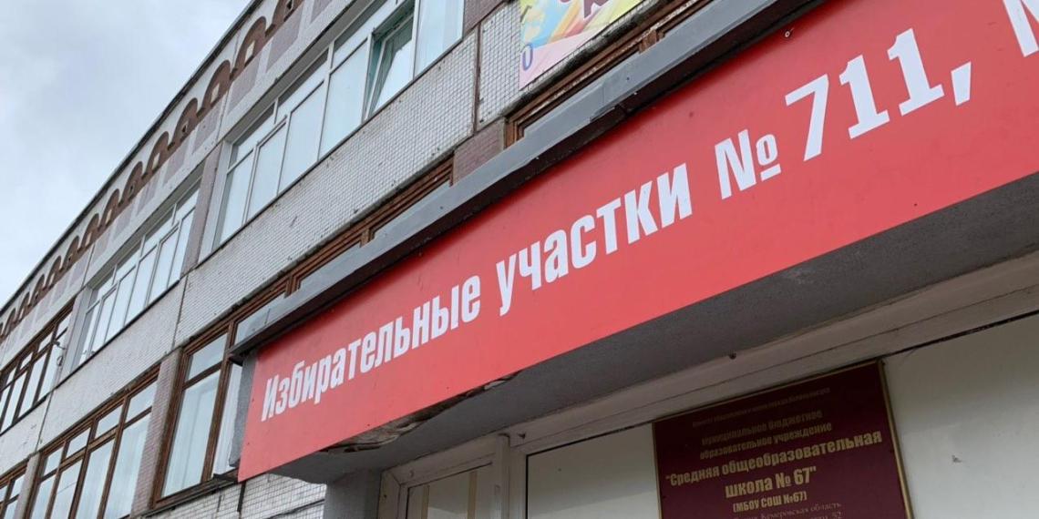 В Сибири открылись избирательные участки