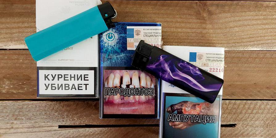 Минздрав предложил продавать сигареты с 21 года