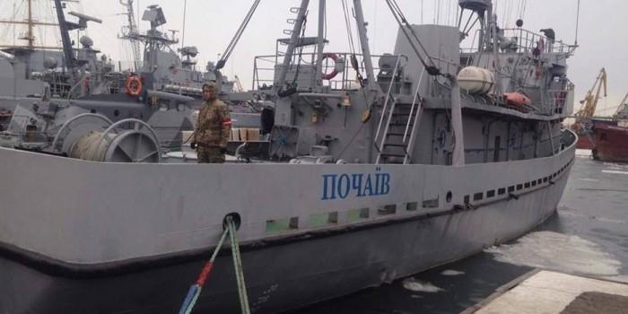 Украина обвинила российских снайперов в обстреле своего военного судна