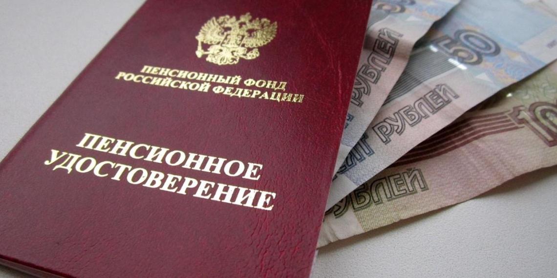Названа категория россиян, имеющих право на досрочную пенсию