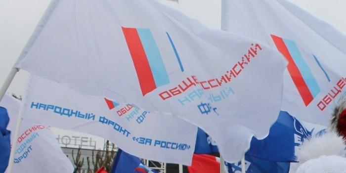 Активисты ОНФ проведут генеральную уборку незаконных свалок в России