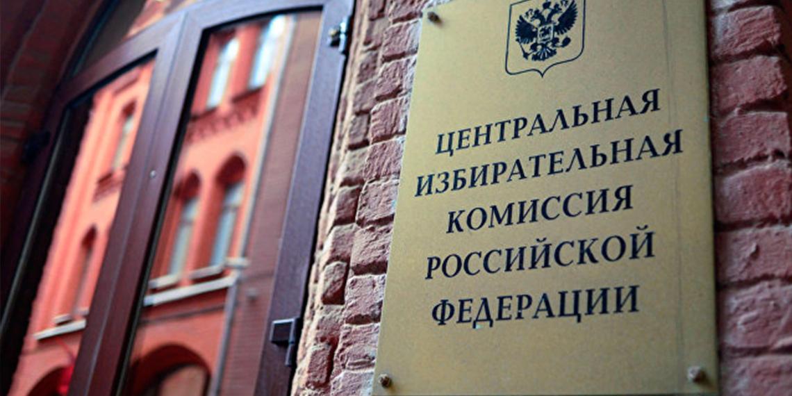 Памфилова рассказала о методах борьбы с фейками о выборах