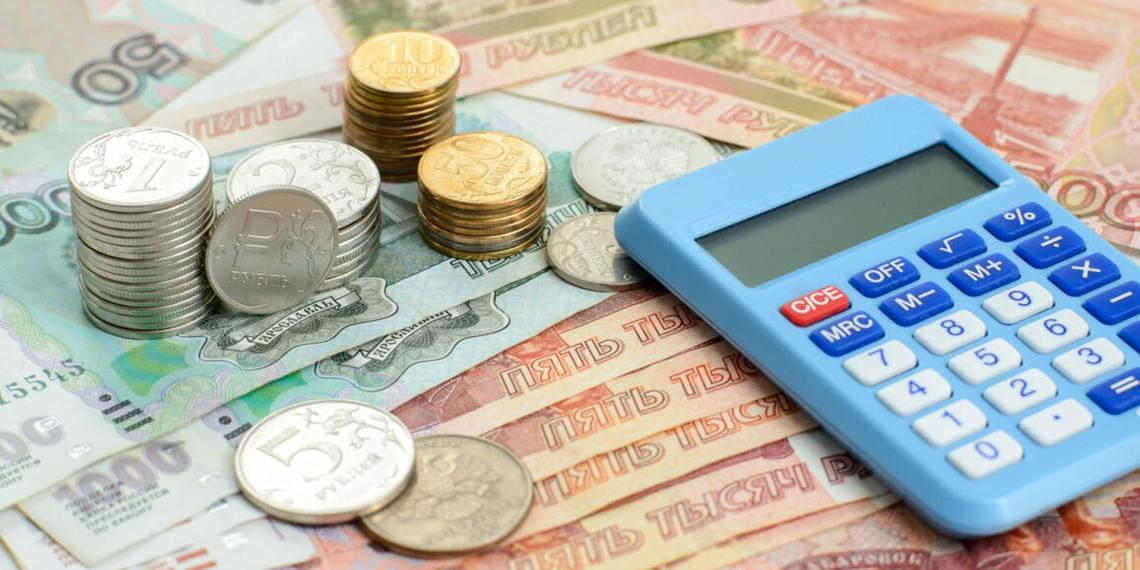 Россиянам спишут 1,6 млрд рублей долгов