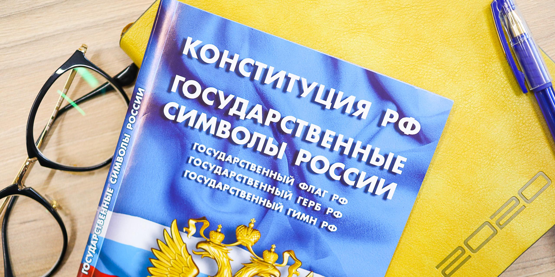 Эксперт: поправки в Конституцию дадут народам многонациональной России право сохранить свой язык